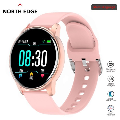 North Edge Healthcare Watch Keep NL01 Pink
